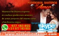 Retornos de parejas imposibles gracias a la Magia Negra +51977183855