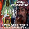 CEREMONIAS MAYAS PARA EL AMOR(00502) 33427540