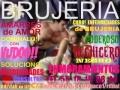 AMARRES BRUJO NEGRO!! la BRUJERIA