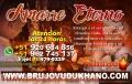 BRUJO VUDÚ EXPERTO EN AMARRES ETERNO, CON AMULETO Y VUDÚ