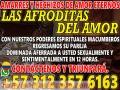 RECUPERE SU AMOR DE INMEDIATO AMARRES DE AMOR EXPRESOS. AFRODITAS DEL AMOR +57 312 357 616