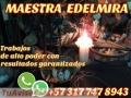 PODEROSOS AMARRES Y ENDULZAMIENTOS PARA EL AMOR 100% EFECTIVO +573177478943