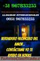 PODEROSO HECHICERO DEL AMOR EN EL PERU Y EL MUNDO