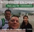 Traductor en Intérprete español chino guangzhou canton foshan china