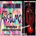 AMARRES DE AMOR INMEDIATOS (00502)33427540